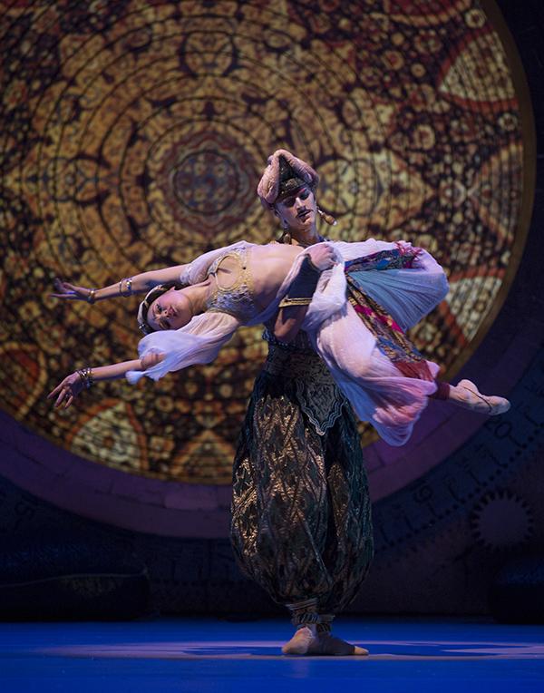 Arabische dans